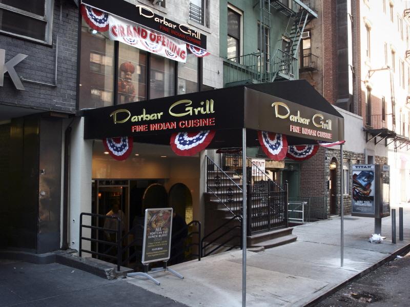 Dar Bar (1)